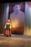 Песни родины Толстого, Фото: 7