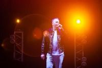 "Концерт группы ""Иванушки"" на площади Ленина, Фото: 92"
