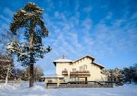 Снежное Поленово, Фото: 7
