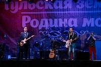 """Концерт группы """"Браво"""" на День города-2015, Фото: 33"""