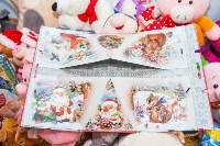 Кондитерград: Готовим сладкие подарки к Новому году, Фото: 10