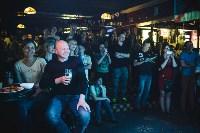Александр Пушной в Туле, Фото: 27