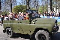 День Победы в Новомосковске, Фото: 9