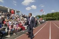 Открытие стадиона в Новомосковске, Фото: 1