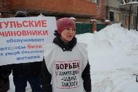 Митинг на улице Лескова, Фото: 11