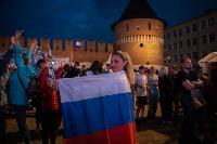 Как туляки поддерживали сборную России в матче с Бельгией, Фото: 49