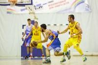 Баскетбол. 30.06.2015 БК Арсенал - сб.Армении, Фото: 60