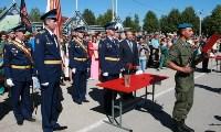 Командиру 106-й гвардейской воздушно-десантной дивизии вручено Георгиевское знамя, Фото: 15