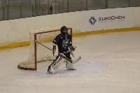 Международный детский хоккейный турнир EuroChem Cup 2017, Фото: 12