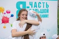 Детский праздник в «Шахтёре». 29.07.17, Фото: 33