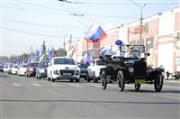 Автопробег на День российского флага, Фото: 8