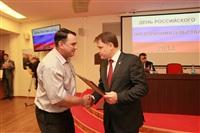 Форум предпринимателей Тульской области, Фото: 34