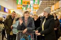 Гипермаркет Глобус отпраздновал свой юбилей, Фото: 13