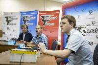 Финал городского турнира «Тульский Токарев», Фото: 54