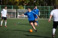 1/2 финала Кубка «Слободы» по мини-футболу 2014, Фото: 18