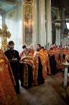 Пасхальный крестный ход и встреча благодатного огня, Фото: 15