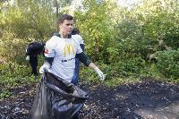 Макдональдс: «Сделаем Тулу чистой вместе!», Фото: 30