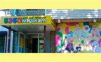 Бебимаркет, сеть магазинов товаров для новорожденных , Фото: 1