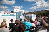 Алексей Навальный, Фото: 5