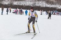 «Яснополянская лыжня - 2016», Фото: 46