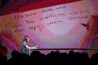 В Туле впервые прошел спектакль-читка «Девять писем» по новелле Марины Цветаевой, Фото: 44