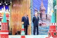 Алексей Дюмин и Сергей Собянин открыли Дни Москвы в Тульской области, Фото: 12