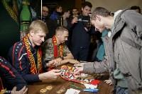 Болельщики «Арсенала» пообщались с игроками команды, Фото: 11