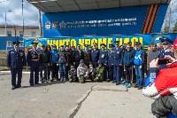 71-летие 106 десантной дивизии, Фото: 111