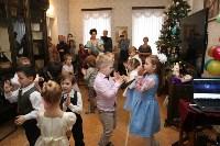 Рождественский бал в доме-музее В.В. Вересаева, Фото: 27
