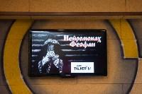 Нейромонах Феофан на Радио Рекорд, Фото: 2