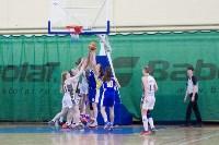 Женский баскетбол, Фото: 44