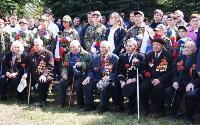 Новомосковские полицейские приняли участие в захоронении останков воинов Красной Армии, Фото: 3