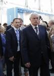 Алексей Дюмин на Международном инвестиционном форуме «Сочи 2016», Фото: 5