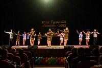 Мисс Тульская область-2015, Фото: 74