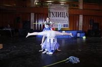 Всероссийский конкурс народного танца «Тулица». 26 января 2014, Фото: 29