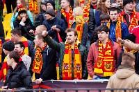 Арсенал - ЦСКА: болельщики в Туле. 21.03.2015, Фото: 33