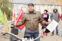 Закрытие мотосезона в Новомосковске-2014, Фото: 47