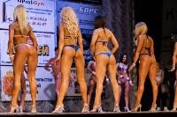 Чемпионат по бодибилдингу и бодифитнесу «Мистер и Мисс Тула - 2015», Фото: 247