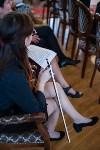 Юрий Башмет приглашает юных туляков в свой оркестр, Фото: 7