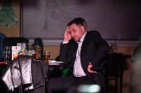 Анатолий Вассерман в Туле: о великих людях, Советском Союзе и интеллектуальных играх, Фото: 33