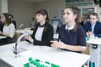 Открытие химического класса в щекинском лицее, Фото: 33