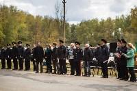 Спортивный праздник в честь Дня сотрудника ОВД. 15.10.15, Фото: 1