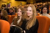 """Спектакль """"Ромео и Джульетта"""", Фото: 11"""