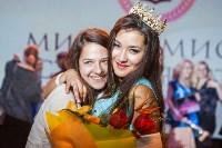 Мисс и Мистер Студенчество 2017, Фото: 151