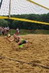 Турнир по пляжному волейболу, Фото: 43