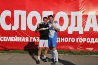 Финал и матч за третье место. Кубок Слободы по мини-футболу-2015, Фото: 142