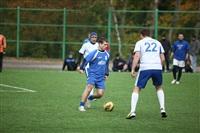 Полным ходом идет розыгрыш кубка «Слободы» по мини-футболу, Фото: 67
