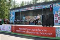 «Российский Азимут - 2014» в Центральном парке. 18 мая., Фото: 1