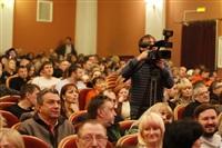 Эмир Кустурица и The No Smoking Orchestra в Туле. 14 декабря, Фото: 4