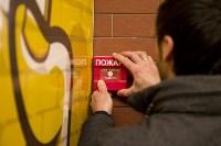 Какие нарушения правил пожарной безопасности нашли в ТЦ «Тройка», Фото: 48